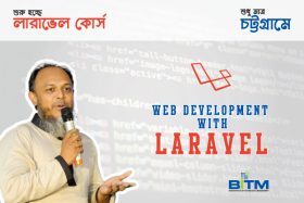 Web Development with Laravel(1st batch)