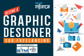 Become A GRAPHIC DESIGNER For Freelancing