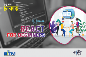 React For Beginners