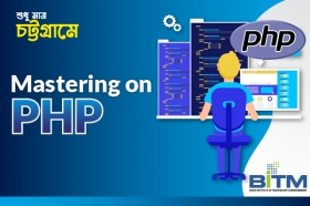 Mastering on PHP