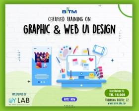 Graphic & Web UI Design(2nd Batch)