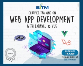 Online Training on Web App Development with Laravel & Vue(8th batch)