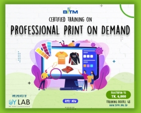 Online Course on Professional Print On Demand(1st batch)