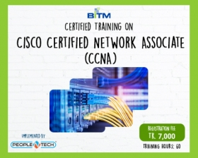 Online Training on Cisco Certified Network Associate (CCNA 200-301)