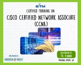 Online Training on Cisco Certified Network Associate (CCNA 200-301)