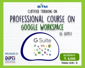 Online Professional course on Google Workspace (G Suite)